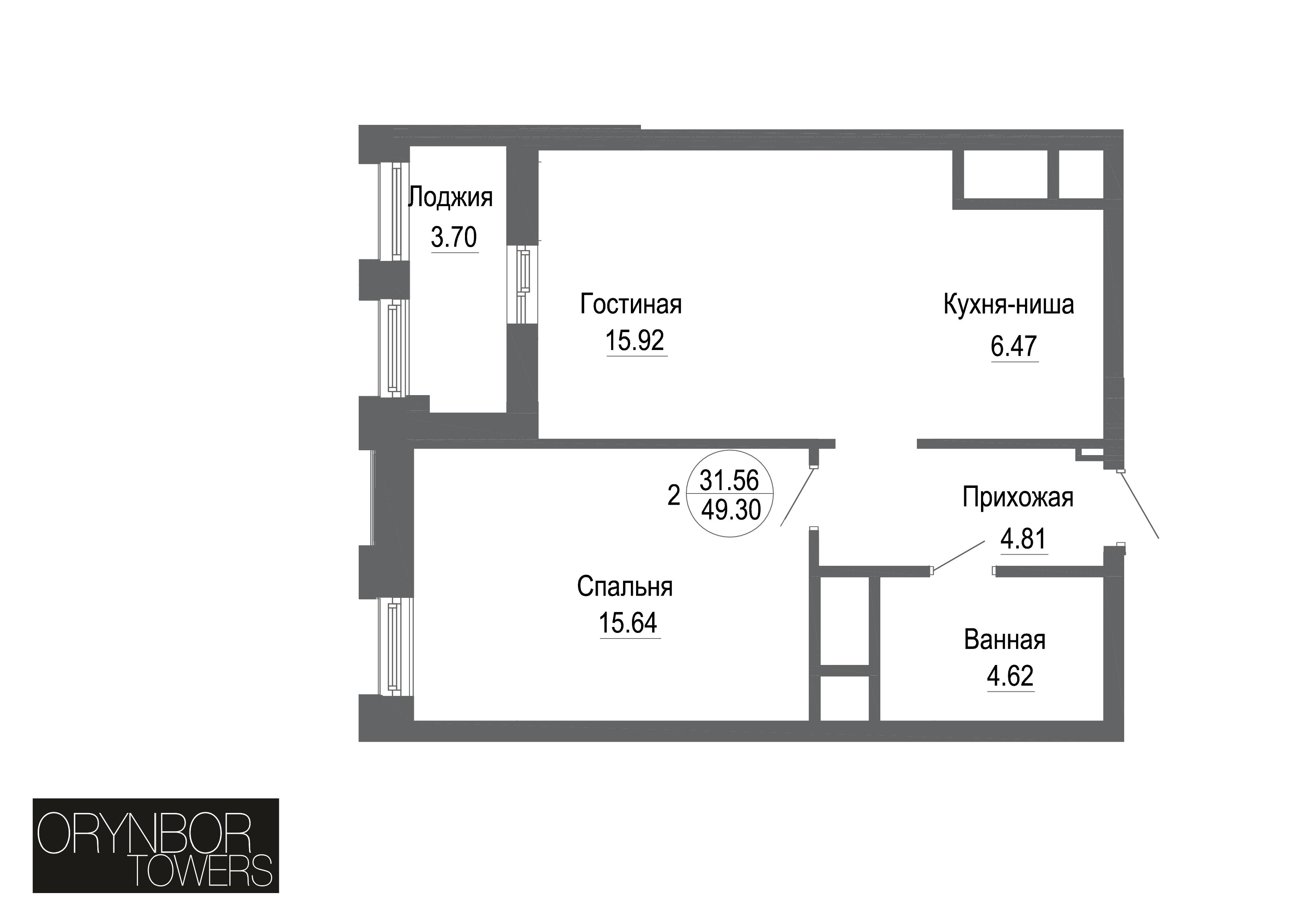 Блок 13, Пәтер 133