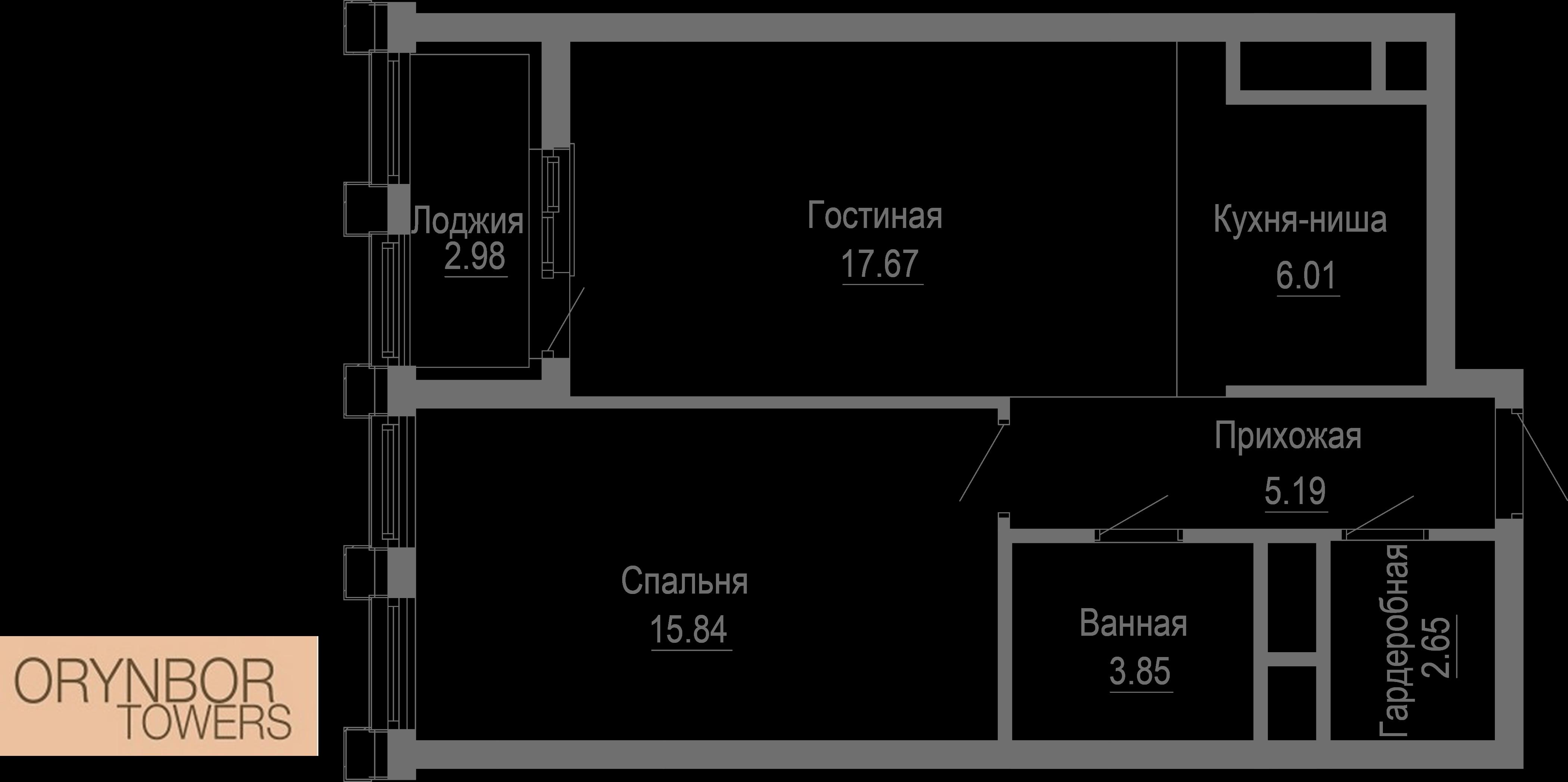 Блок 1-2, Пәтер 8