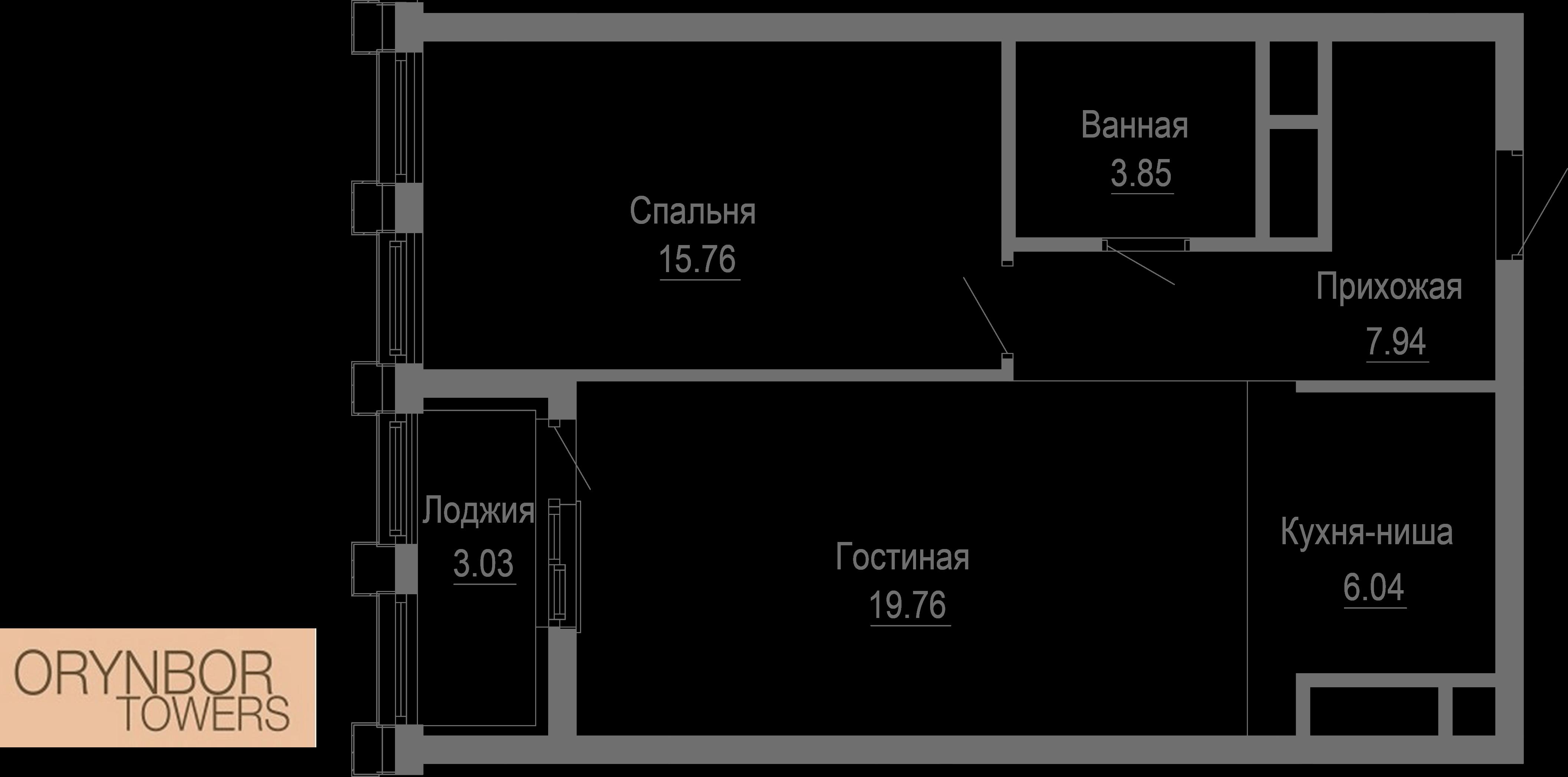 Блок 1-2, Пәтер 51