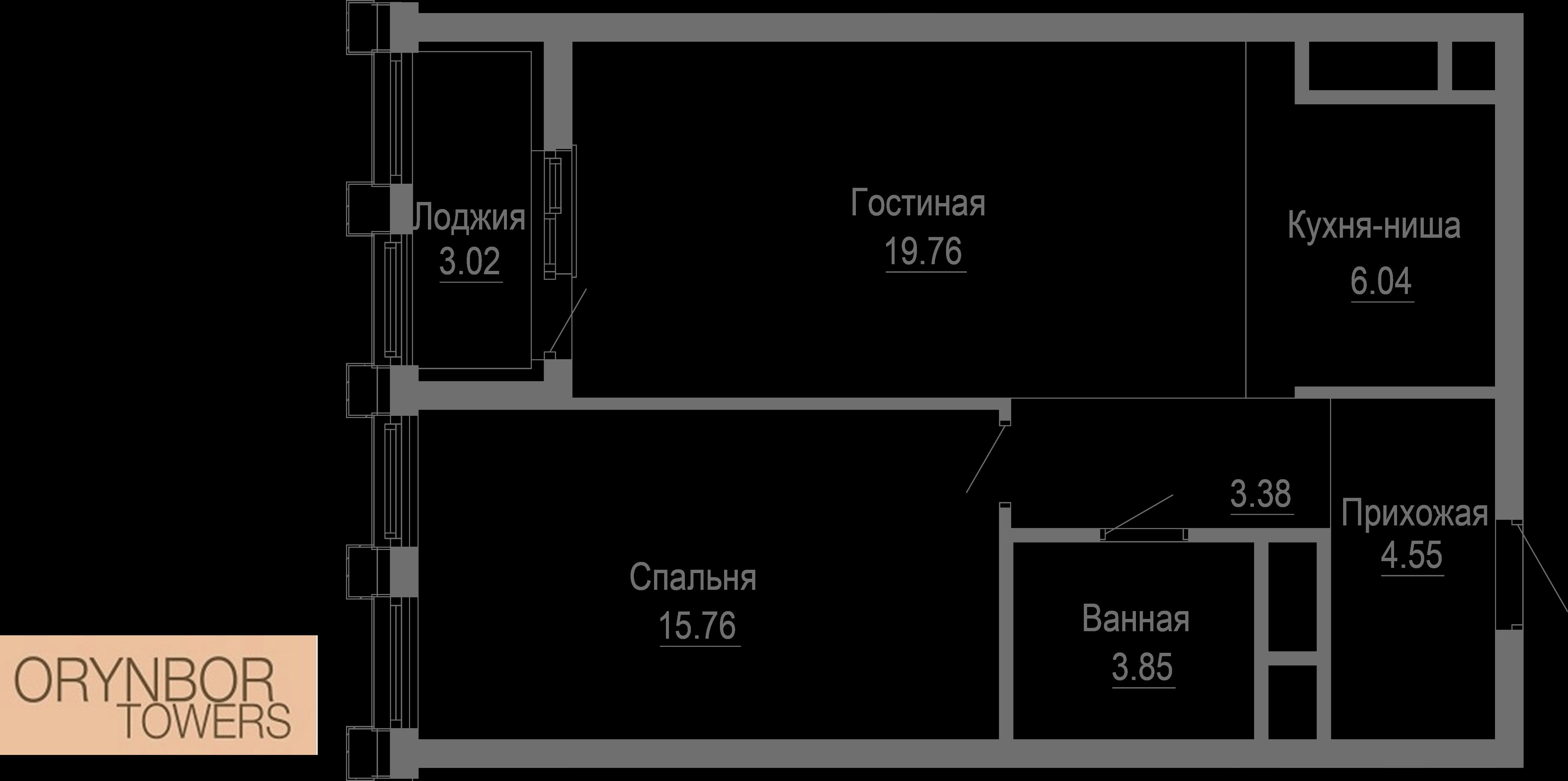 Блок 1-2, Пәтер 41