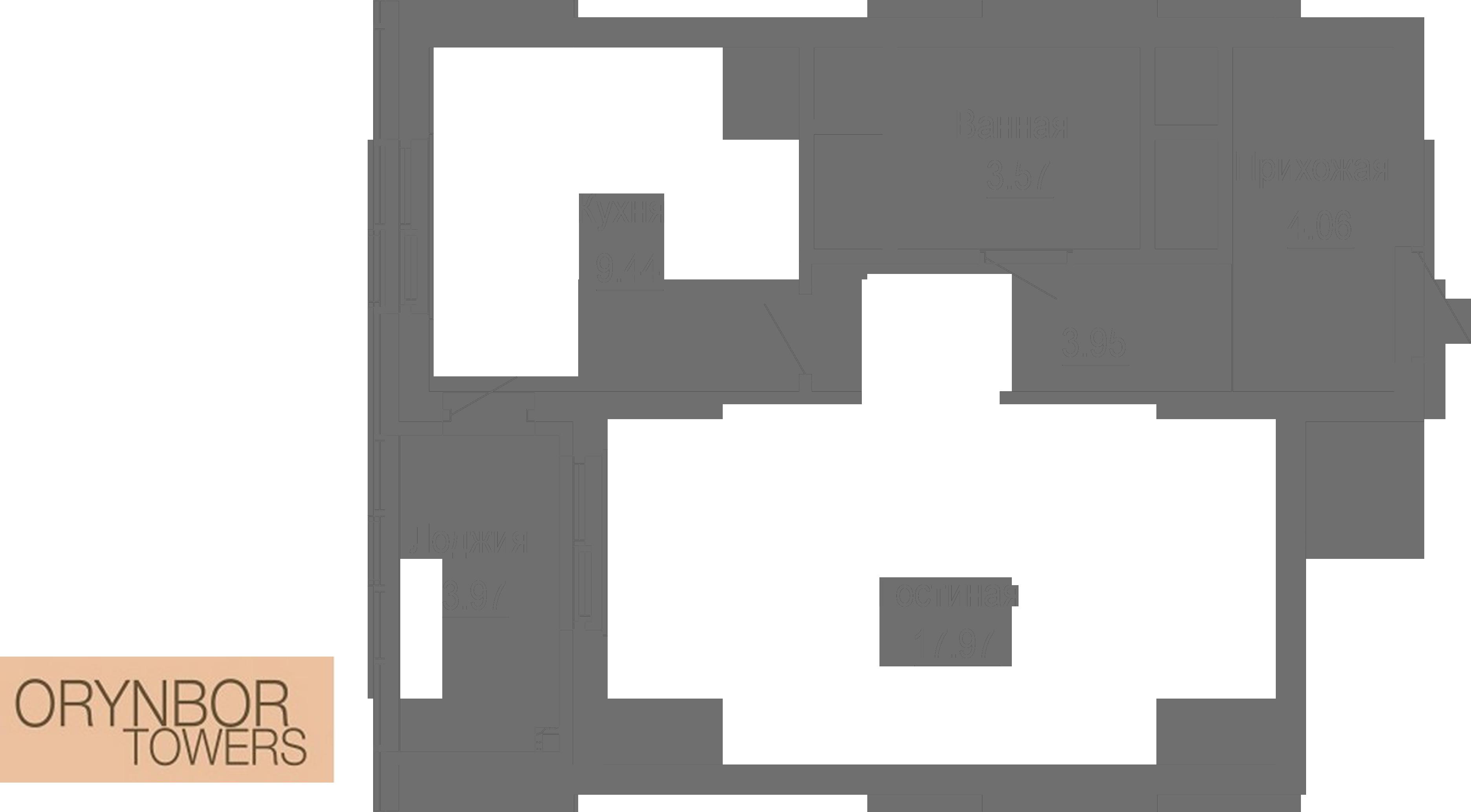 Блок 13, Пәтер 84