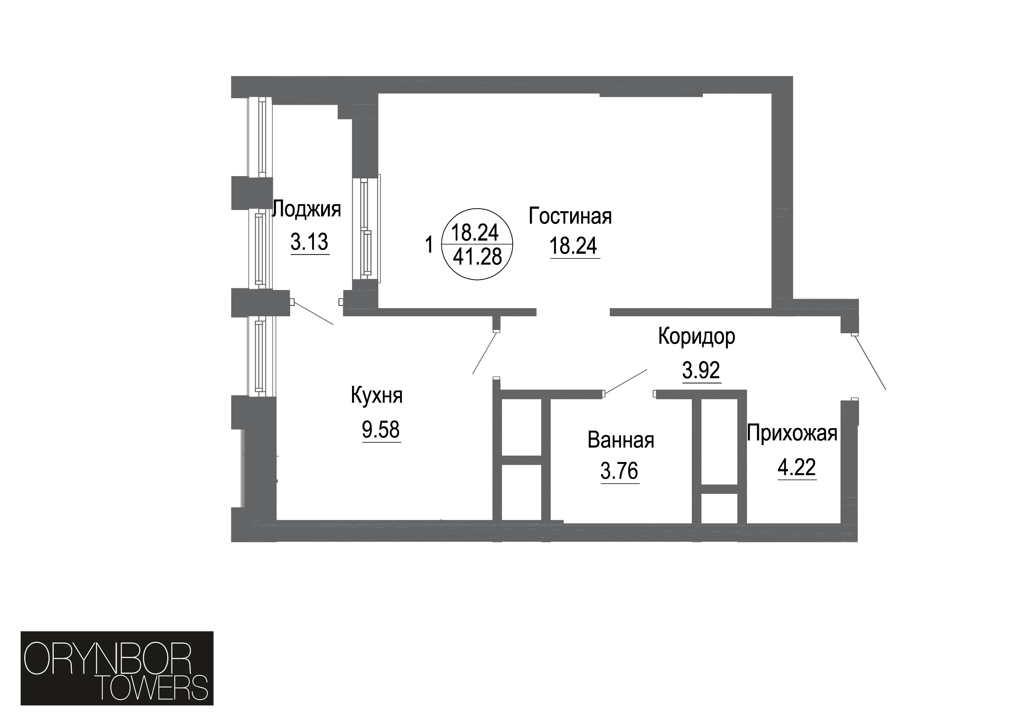 Блок 13, Пәтер 163