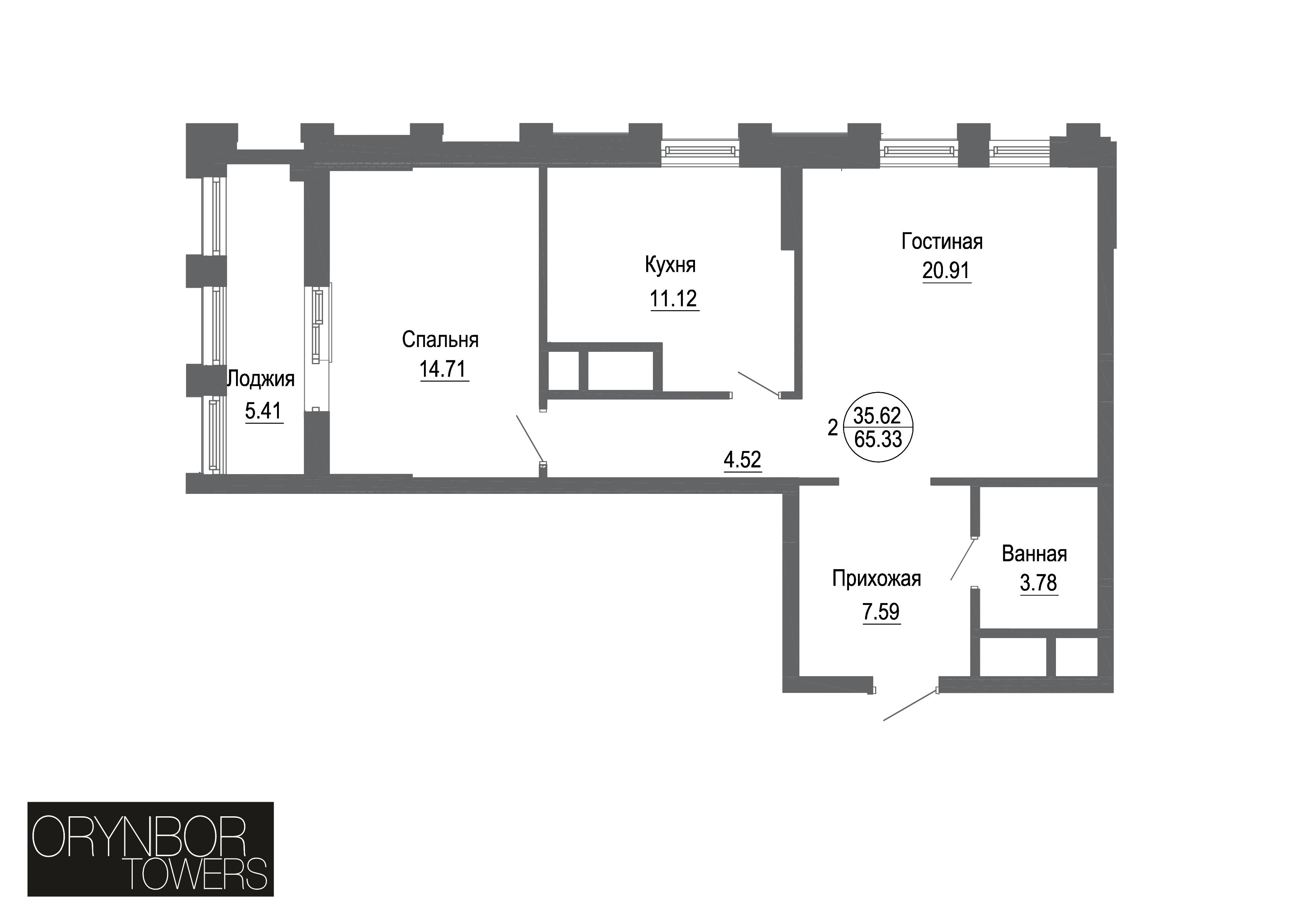 Блок 13, Пәтер 141