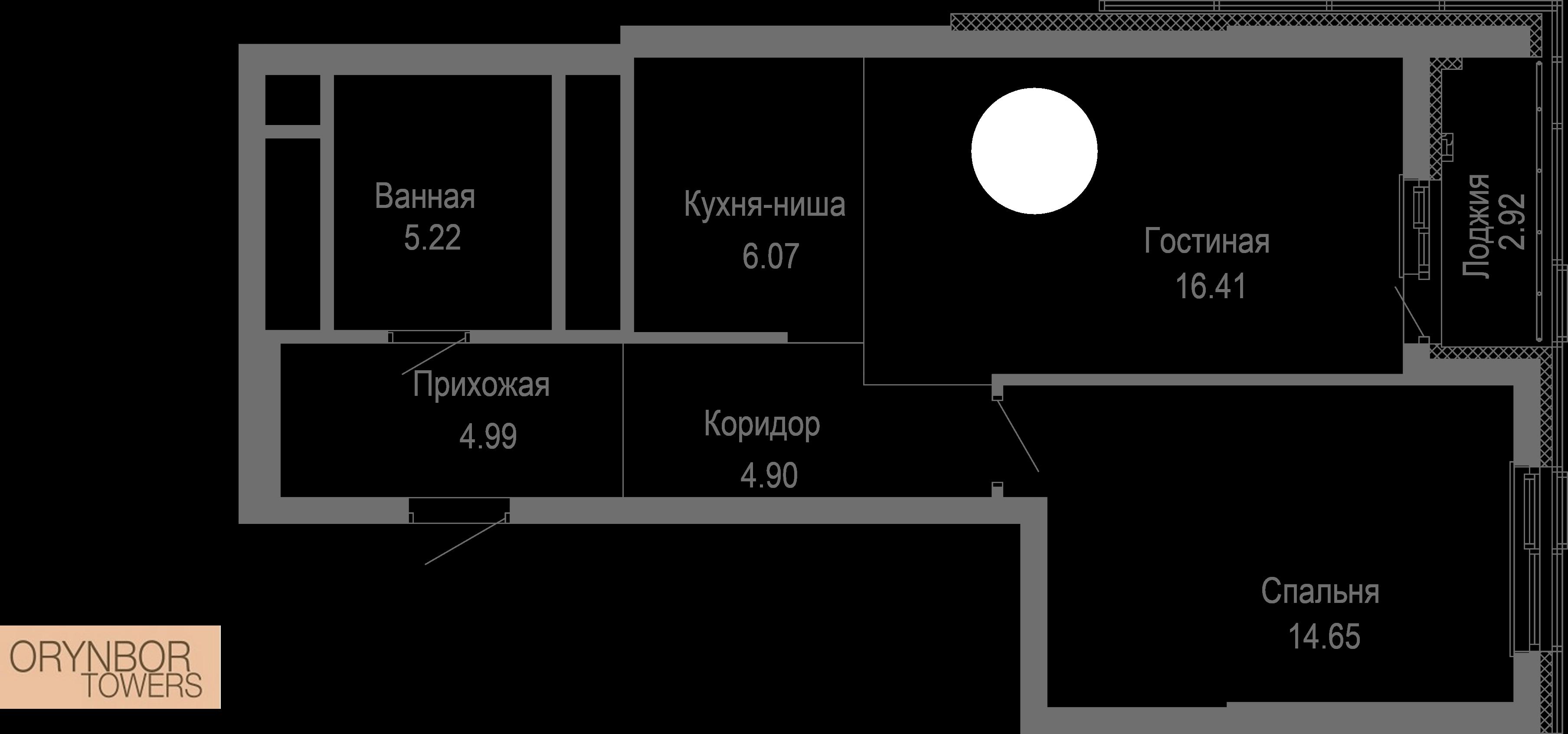 Блок 1-1, Пәтер 42